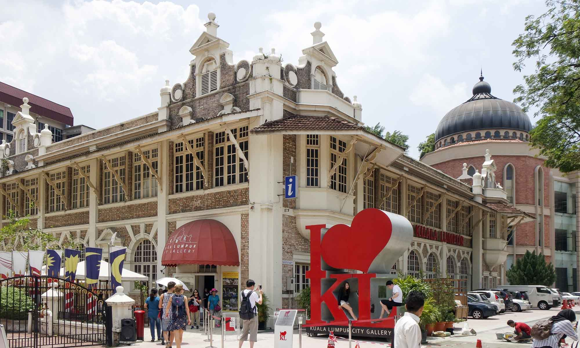 """KL City Gallery and the """"I Love KL"""" sign."""
