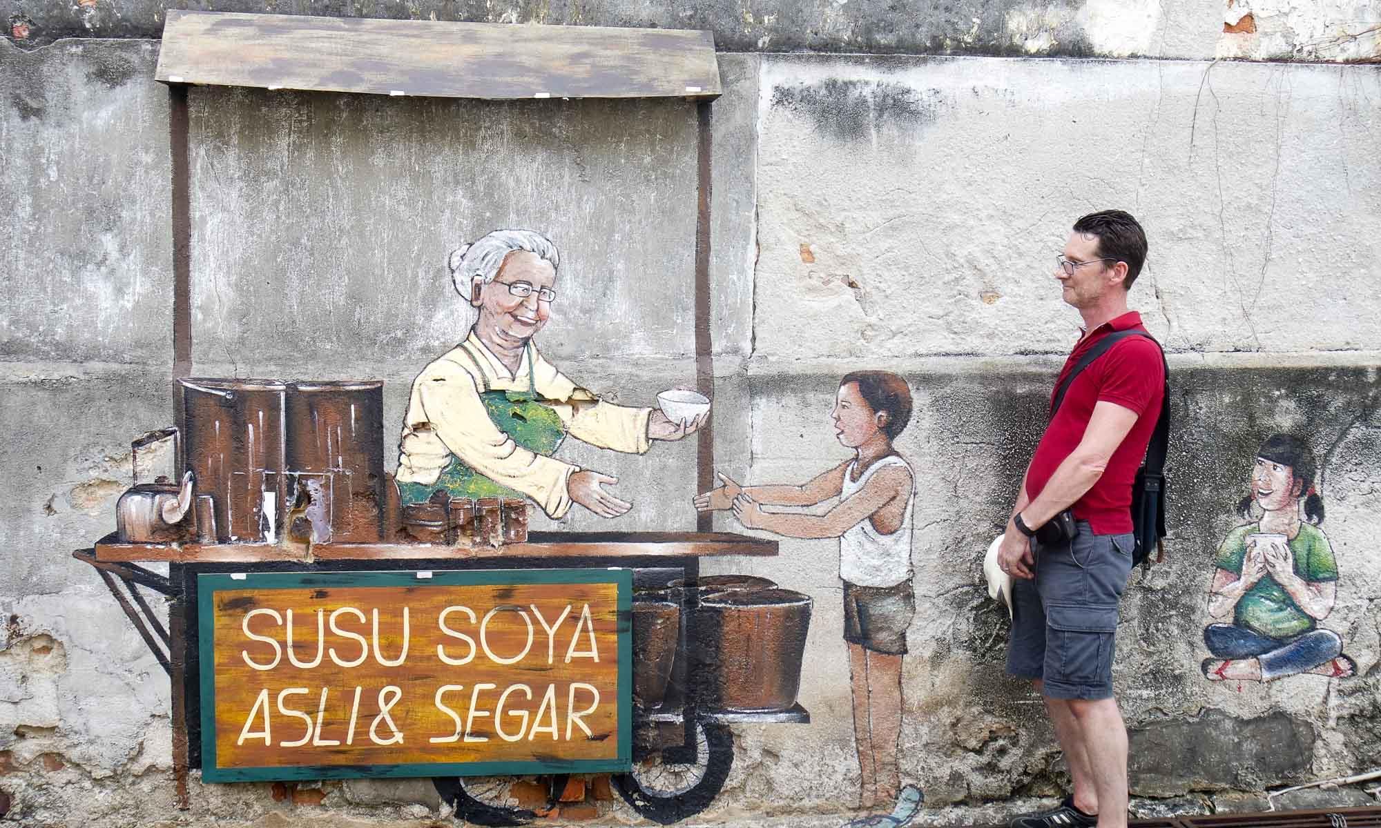 Street art at Georgetown: street food