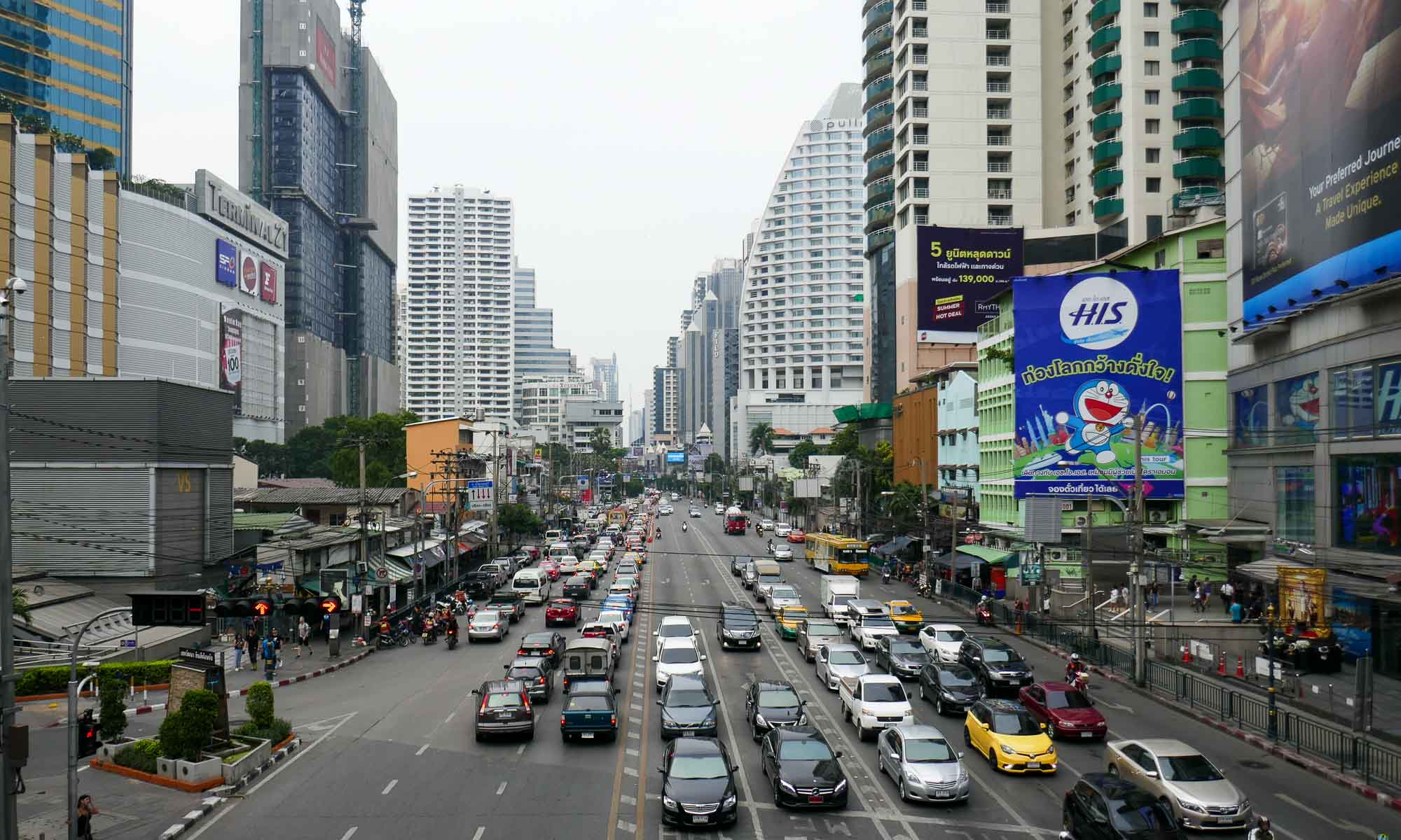 Asok Montry Rd, Bangkok