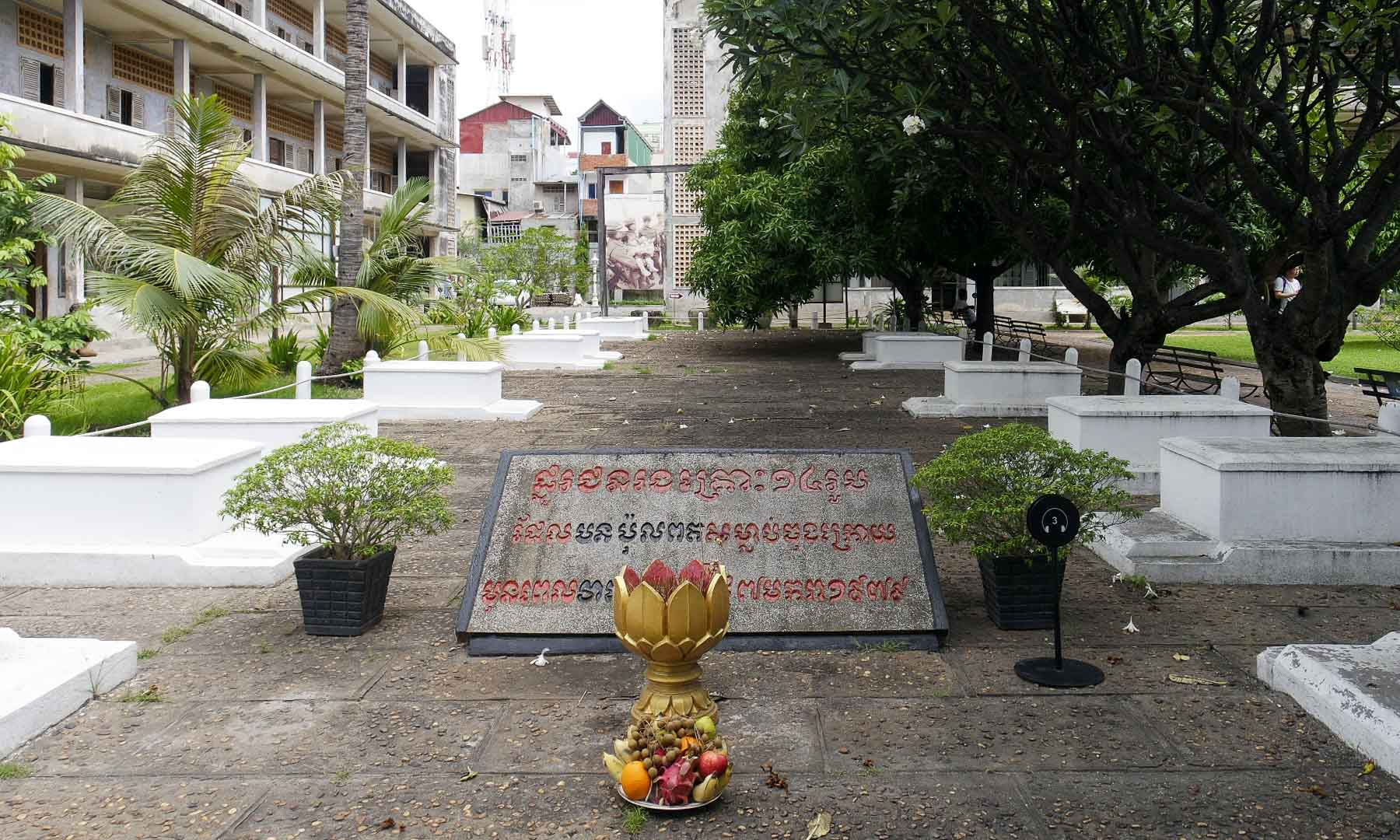 The final resting place of the last 14 victims of S-21