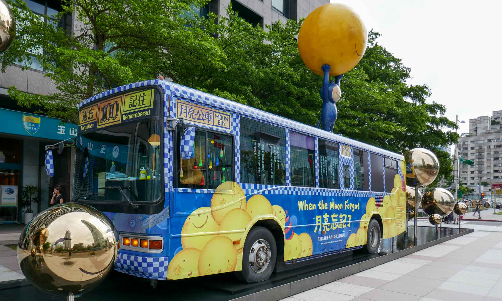The 'When the moon forgot' bus, based on a children's book written by Taiwanese author Jimmy Liao