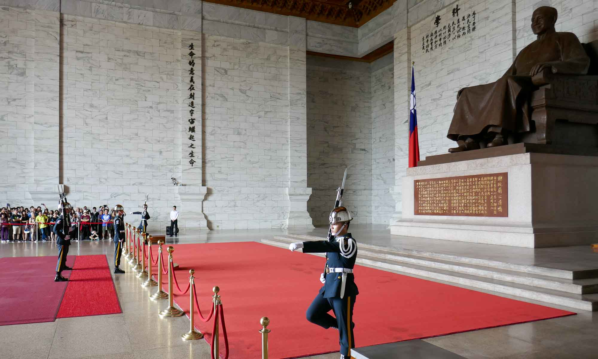 The 'changing of the guard' ceremony