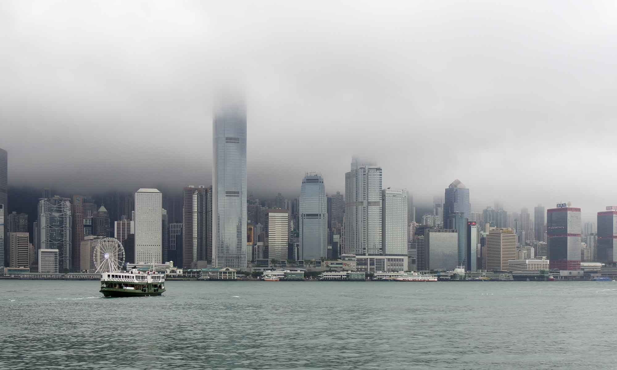 Viewed from Kowloon: Hong Kong Island in the clouds