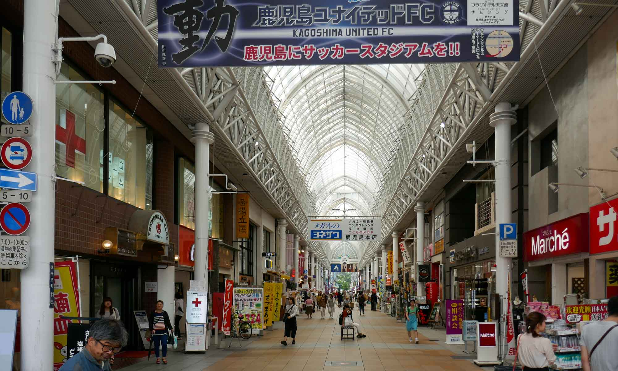 Tenmonkan shopping arcade has a roof to protect from sun and volcanic ash