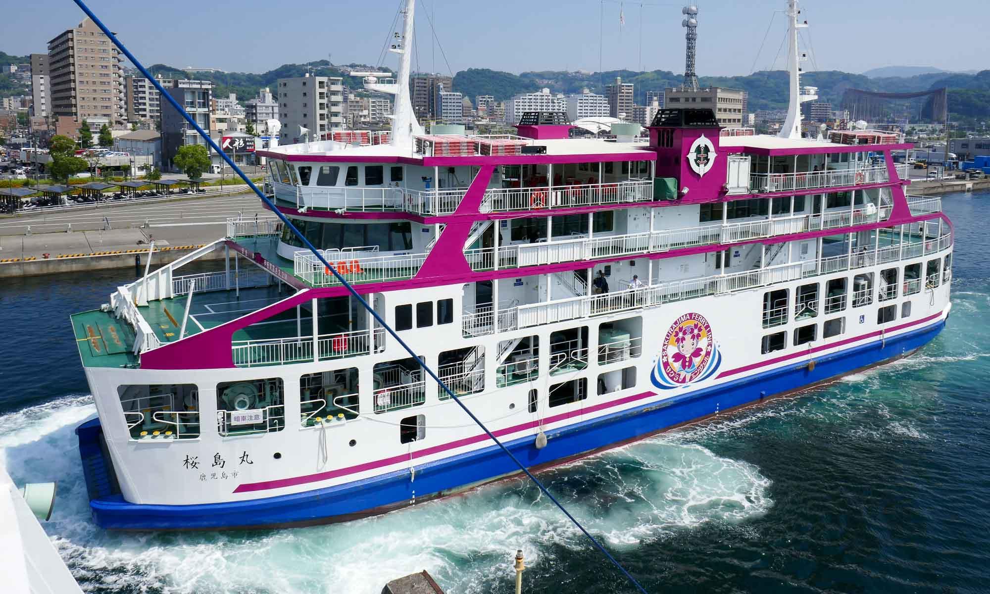Sakurajima Ferry Line