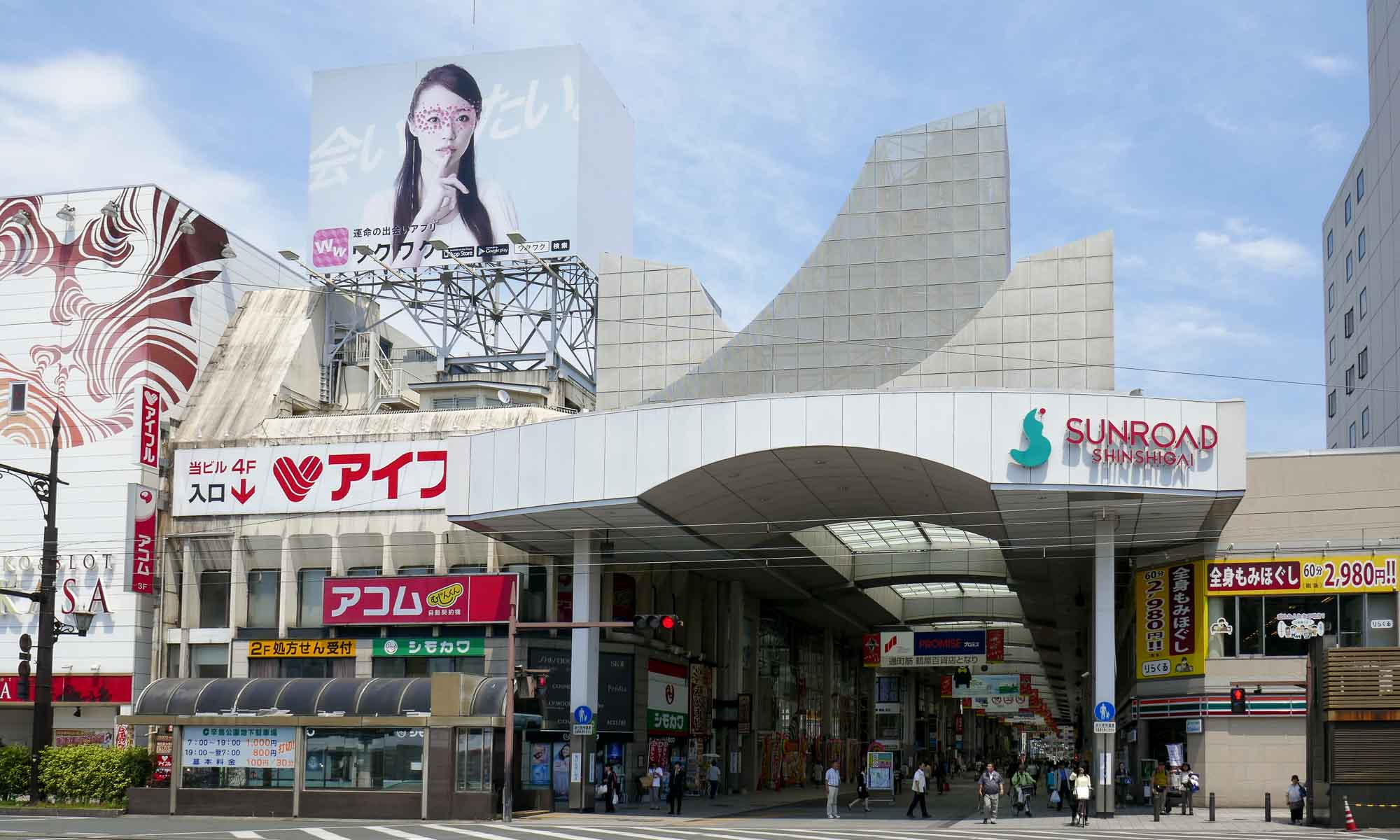 Shopping mall in Shinshigai area, close to our hotel