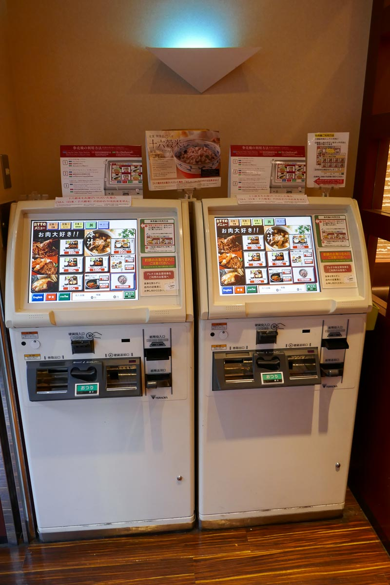 Yayoiken vending machines