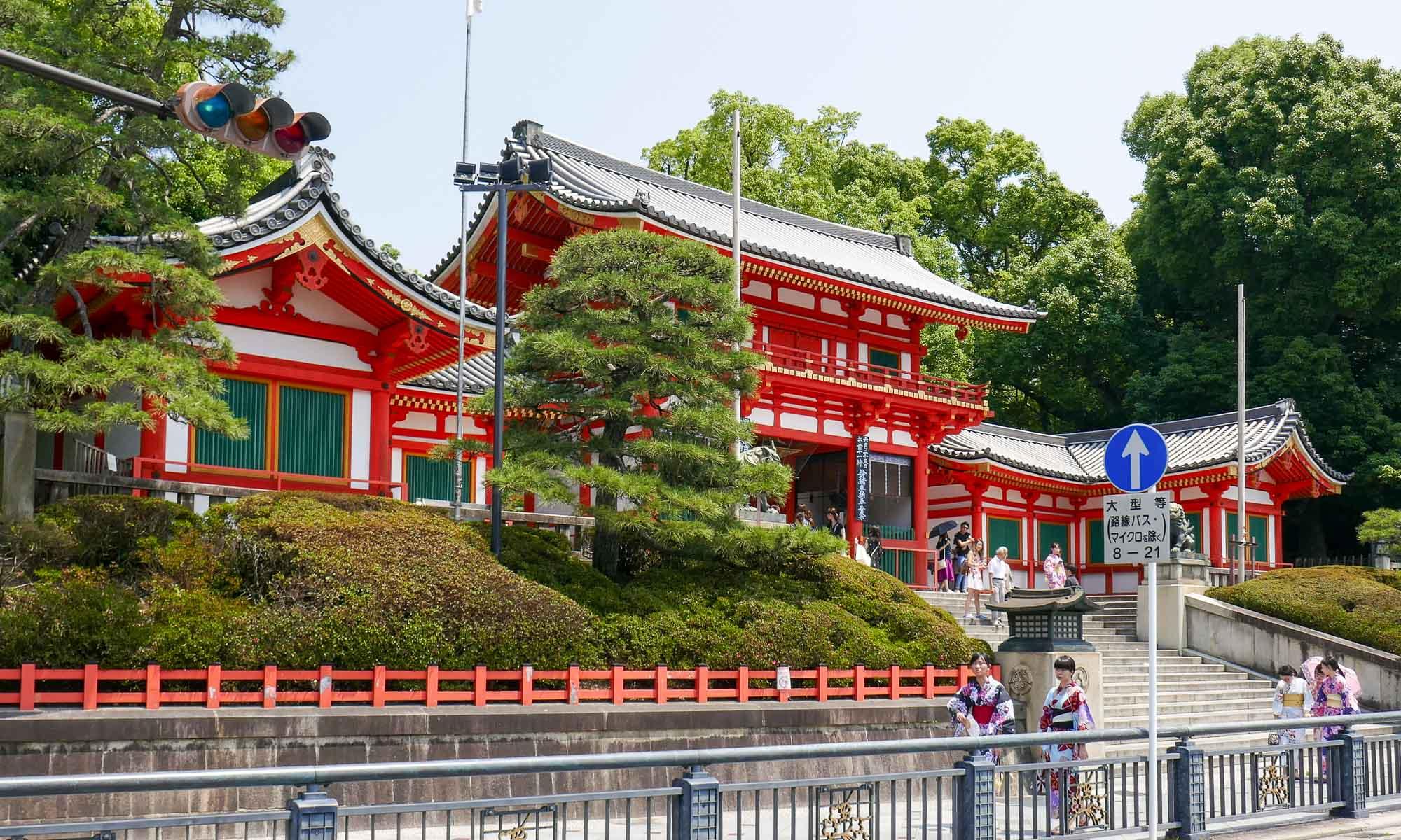 Entrance to the Yasaka Shrine, Gion