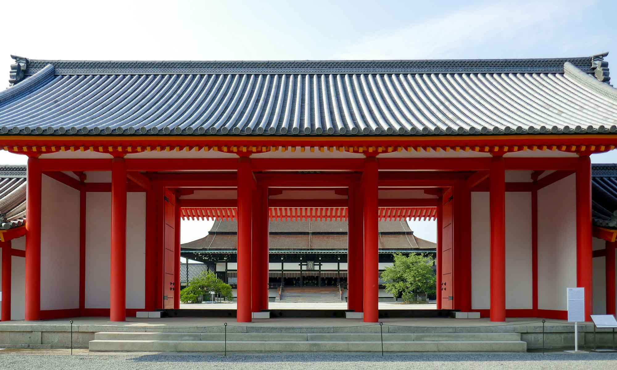 Jomeimon Gate to Shishinden (hall for state ceremonies)