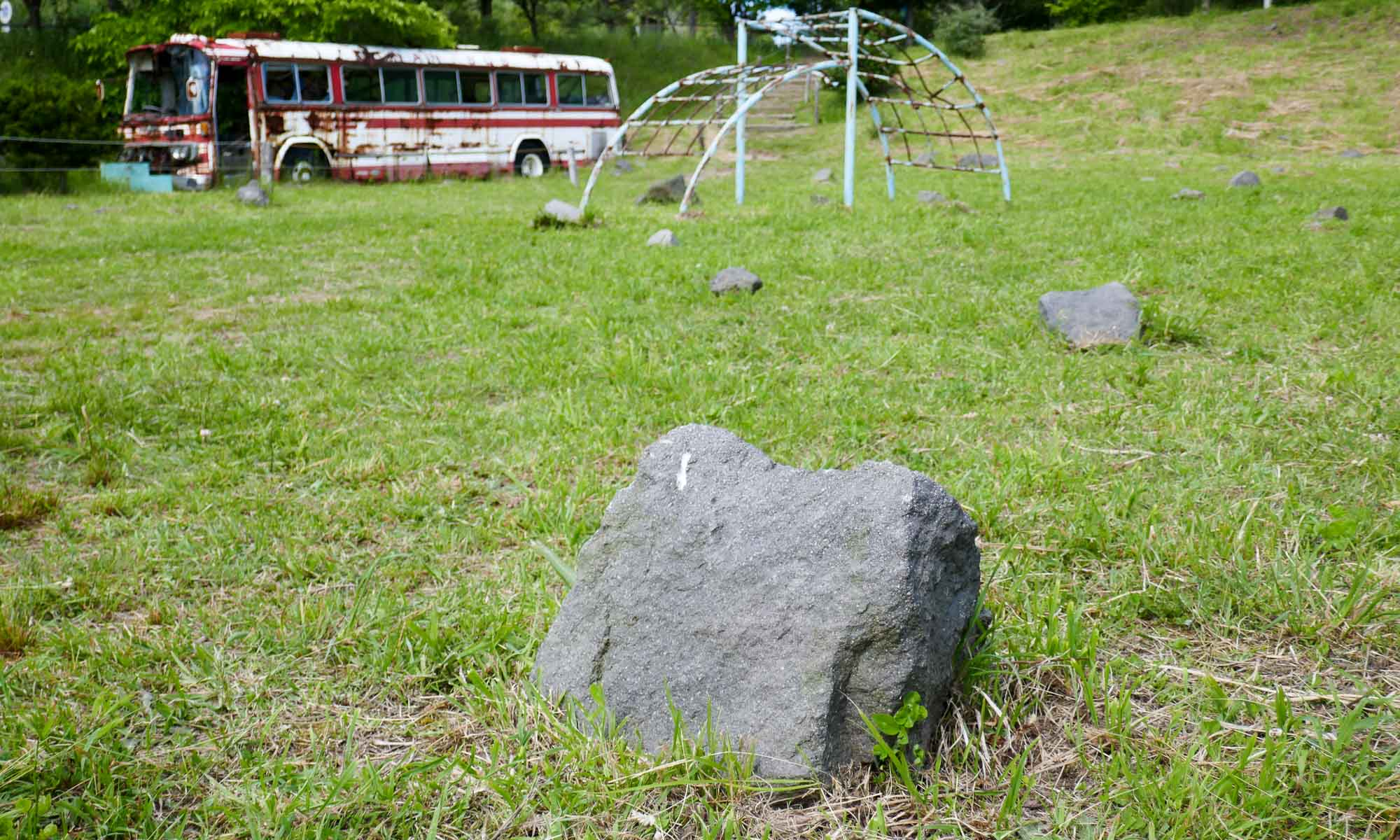 Rocks from the eruption at the kindergarten