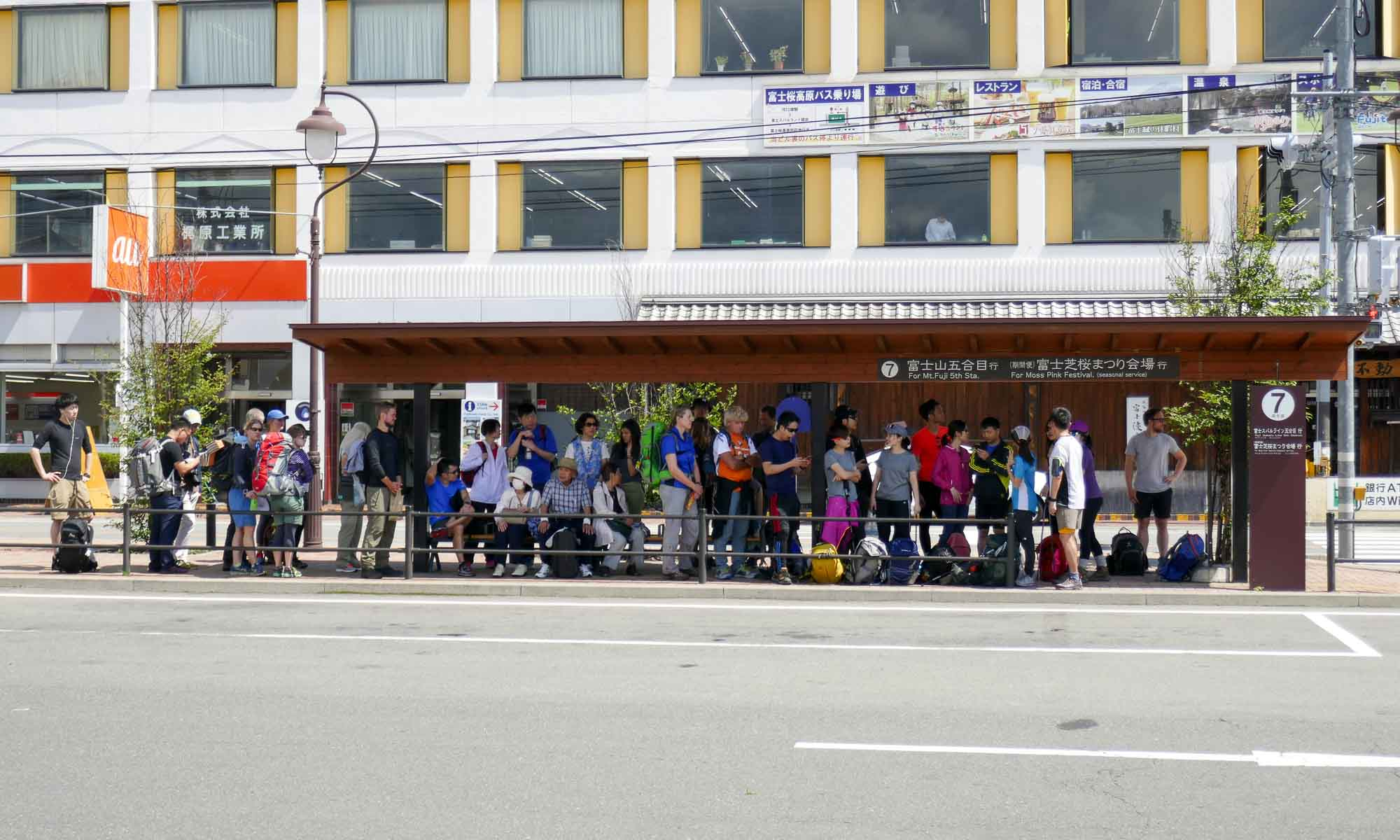 People waiting for the bus to Mount Fuji 5th station