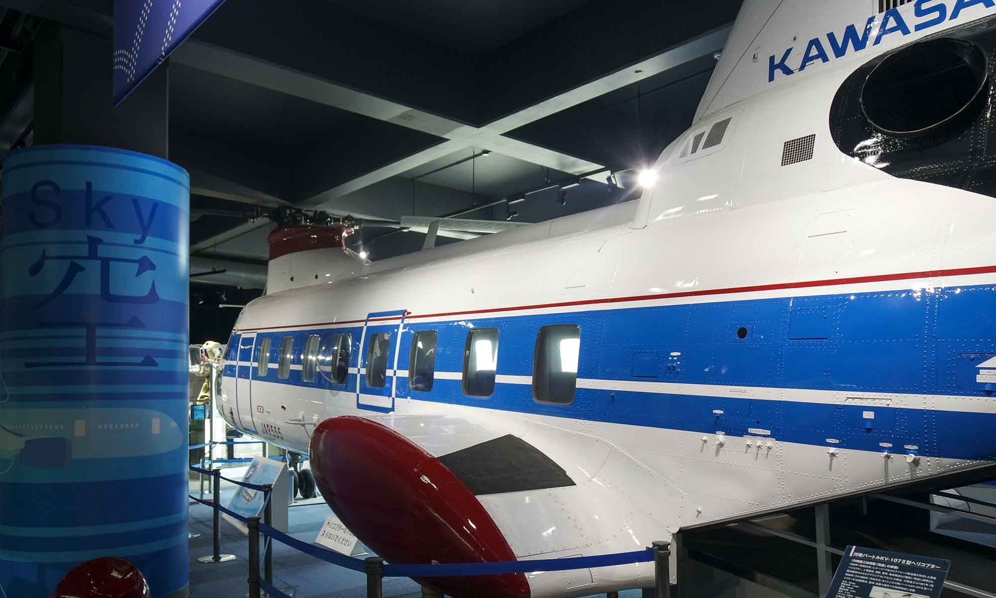 Kawasaki also builds helicopters, planes, ships, industrial robots and (high-speed) trains