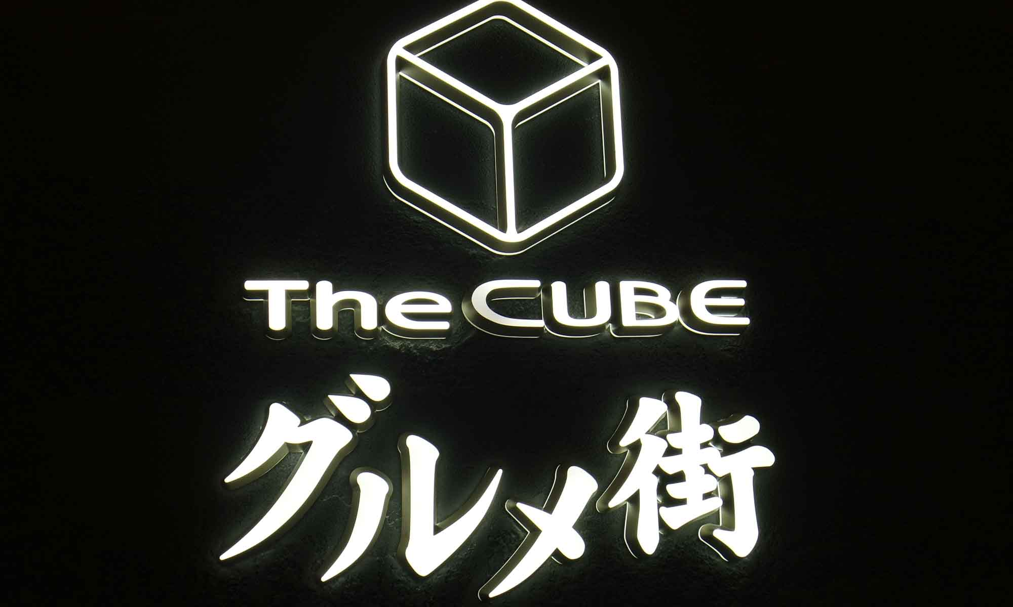 The Cube sign