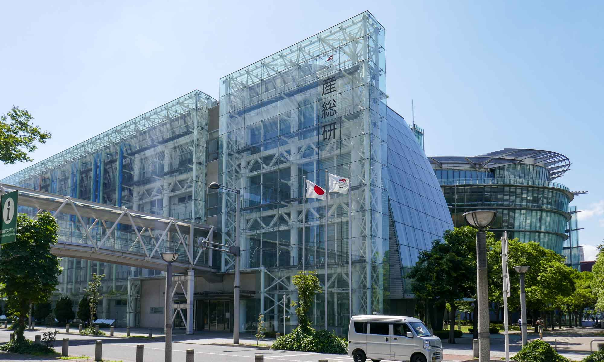 AIST Tokyo Waterfront building and the National Museum of Emerging Science and Innovation at the back