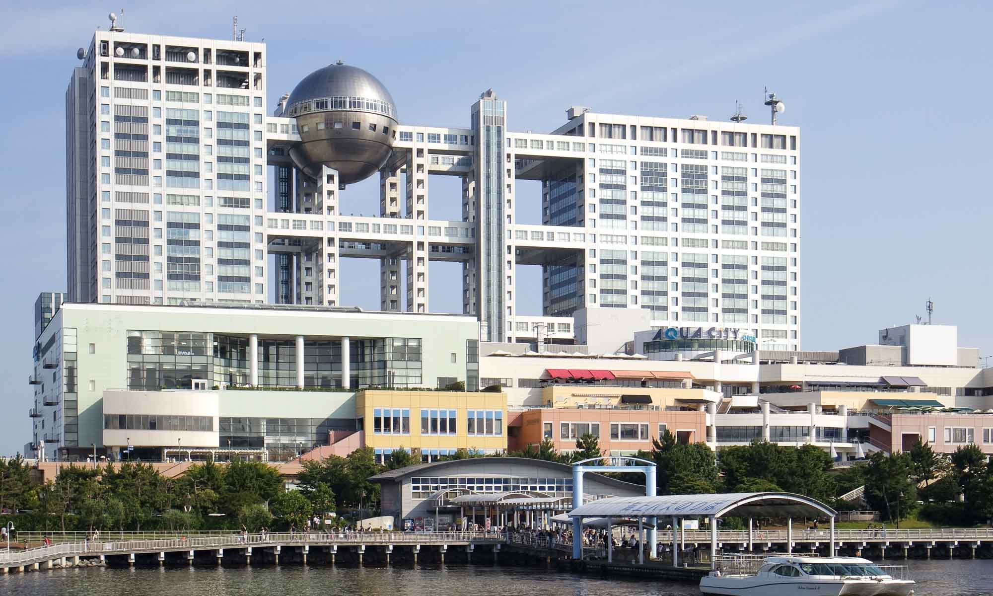 Fuji Television HQ seen from the water